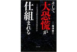 tz-book001s