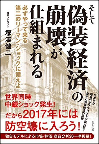 tz-book002