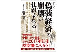 tz-book002s