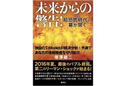 tz-book003s