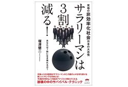 170226最新刊