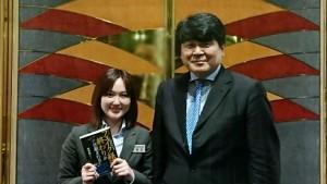日本経営合理化協会4(18年3月13日)