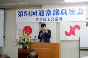 佐倉商工会議所DSCF4018